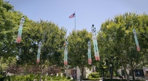 Sony Pictures Animation campus - Culver City, CA